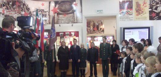 Музей-мемориал Великой Отечественной войны посетили « юные авроровцы»