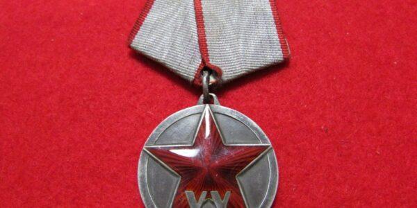 Медаль «ХХ лет Рабоче-Крестьянской Красной Армии»