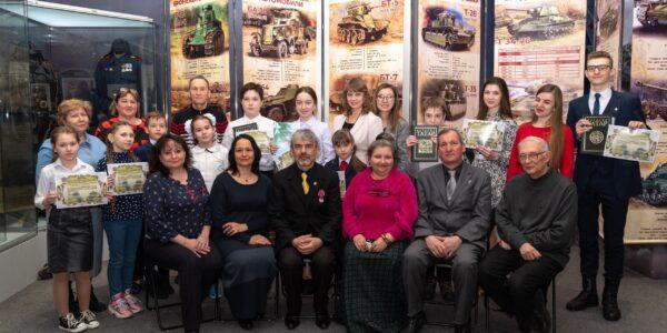 Ассамблея юных краеведов «Зюрейская дорога 2021»