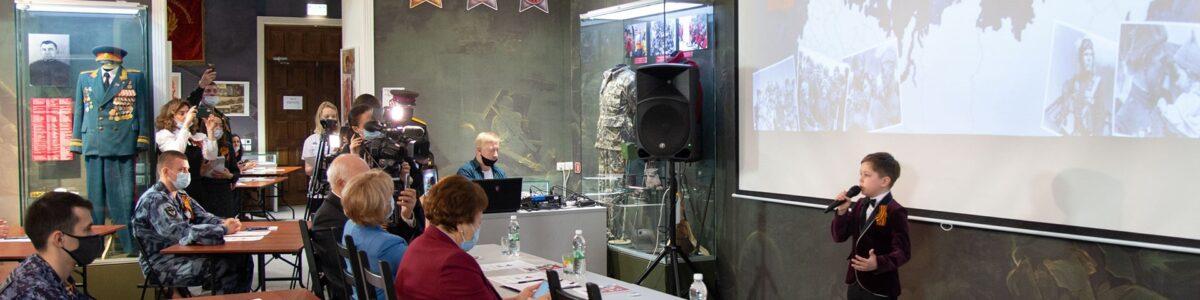 «Диктант Победы» в Музее-мемориале Великой Отечественной войны 1941-1945 гг.